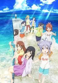Non Non Biyori Movie Vacation full movie streaming
