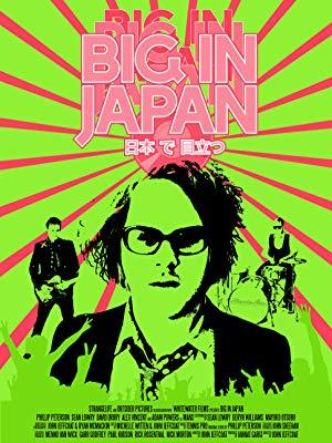 Big In Japan full movie streaming