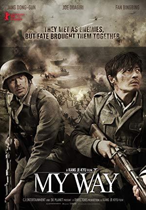 My Way 2011 full movie streaming