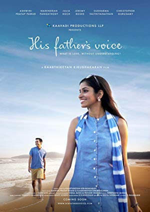 His Father's Voice full movie streaming