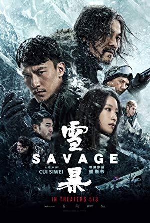 Savage 2018 full movie streaming