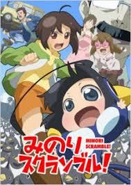 Minori Scramble full movie streaming