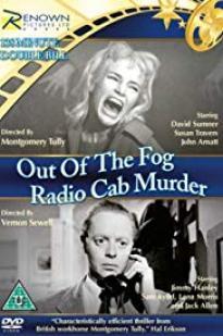 Fog For A Killer full movie streaming